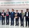 고양시, '글로벌 인적교류 우수 지자체' 선정