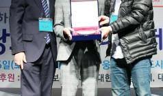 조권, 소아당뇨협회 홍보대사 위촉 '꿈과 희망 전하고 싶다'