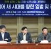 """탄핵 1주년 기념 국회·시민사회 대토론회...탄핵의 의미를 되짚어본다"""""""""""