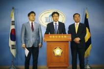 이찬열 교육위원장, '시간강사 처우개선법' 발의