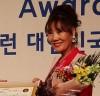 보랏빛청춘 국희, 2019자랑스런대한민국시민대상 가요신인대상 수상