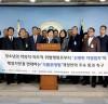 '선량한 자영업자 보호법' 본회의 통과!