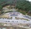 동해지역 문화 관광 자원 활용의 길 열렸다