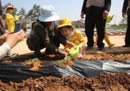 상하농원, 고창군 사회복지관과 함께하는 '꿈꾸는 텃밭 프로그램' 실시