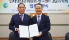 인터넷신문위원회, 한국인터넷윤리학회와 업무협약 체결