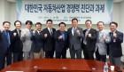 어기구의원, '자동차산업 경쟁력 강화를 위한 토론회' 개최