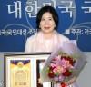 노블리제결혼정보 이서영 대표, 2020위대한대한민국국민대상 '결혼발전대상' 수상