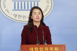 자유한국당, 바른미래당