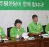 조배숙, '남북정상회담'...햇볕정책이 드디어 결실을 맺었다