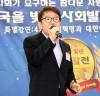 가수 김국환,