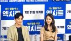 [개봉예정영화] 『엑시트』, 관객의 무더위 탈출을 책임질 재난 탈출 액션 영화.