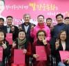 김포을 홍철호'총선 선대위'본격 출범