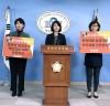 """민중당 이은혜 대변인 """"BCG경피용 백신 회수에 대한 식약처 규탄"""""""