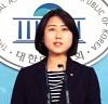"""민중당 이은혜 대변인 """"민중당 디지털 성범죄 종식을 위한 5대 요구안"""""""
