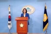 유승희 국회의원, 더불어민주당 전당대회 최고위원 출마선언