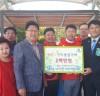 국제로타리3600지구, 이천시 행복한 동행에 성금 기탁