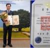 """안양만안새마을금고 김의중 이사장, """"지역주민들과 동반성장, 지역경제 발전에 기여"""""""