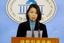 """바른미래당 대변인 김정화 """"한국 경제는 '악화일로' 청와대 참모는 '금의환향'"""