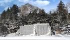 """[청로 이용웅 칼럼] 북한의 """"2월 16일은 민족 최대의 경사의 날, 민족적 명절"""""""