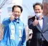 """""""임종석 전 문재인대통령 비서실장, 이탄희 후보 지원 유세"""""""