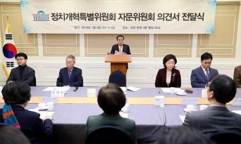 """문희상 국회의장, """"선거제도 개혁으로 '역사의 죄인' 아닌 '역사 그 자체'로 기억되어야"""""""