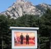 [청로 이용웅 칼럼] 북한 발행 금강산 관광안내도와 무지개 뜬 수정봉(水晶峯)