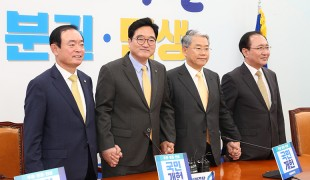 [SNS포토]우원식원내대표-야3당 원내대표 회동