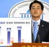 더불어민주당 박용진 국회의원