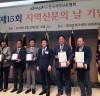 어기구 의원, 전국지역신문협회 '의정대상' 수상