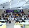 고양시, 청년 취준생 위한 '나를 찾는' 1day 캠프 개최