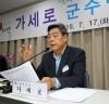 가세로 태안군수, 민선7기 첫 '군민과의 만남' 성황