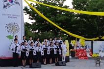 고양시, 일본군 '위안부' 피해자를 위한 추모 행사 성료