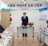 이용호 의원, 민생 살리기 '동분서주'