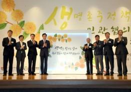 이낙연 국무총리,생명존중정책 민관협의회 발족식 참석