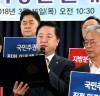 김두관 의원, 지방분권개헌국회추진단 결의대회 및 긴급 쟁점 토론회 가져