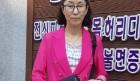 시각장애인 김순선 원장, 한방차 카페 '건강한 차 이야기'에서 사랑 봉사 펼쳐