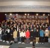 사랑&희망나눔본부 자선회 및 대한민국대표
