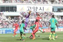 2023AFC 아시안컵