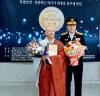 고산(암행)심흔사 주지스님, 2018 글로벌 자랑스러운 인물 대상 '종교발전 공헌 부문' 대상 수상