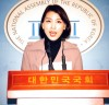 """바른미래당 김정화 대변인 """"펭귄은 죄가 없다 """""""