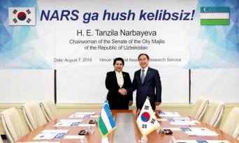 우즈베키스탄 상원의장, 국회입법조사처 공식 방문