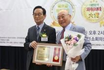 이은종 (주)동부시장 회장 '지역사회발전' 대상 수상영예