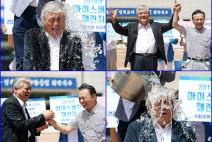 이상헌 국회의원, 아이스 버킷 챌린지 참여...루게릭병 환자 돕기  릴레이 기부 캠페인