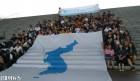 더필드, 경기도교육청 '2019 경기학생 평화통일 한마당' 안전요원 파견 이상無