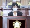 고양시의회 김해련 의원, 개인형 이동장치 관리를 주제로 시정질문 펼쳐