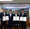 김해시, 0.5%대 초저금리로 사회적경제기업 융자 지원한다...2020년 1월부터 본격시행