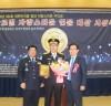 이진호 강릉소방서장, 2018 글로벌 자랑스러운 인물대상 수상 영예
