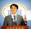 """더불어민주당 박용진 의원 """"삼성물산의 분식회계의혹을 철저히 조사하라"""""""