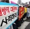 부평구청소년수련관, IWPG 인천지부 대관 취소 왜?