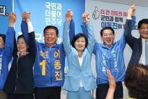 """이동진 진도군수 후보 개소식...""""군민과 함께 진도 미래 발전 앞당길 것"""""""